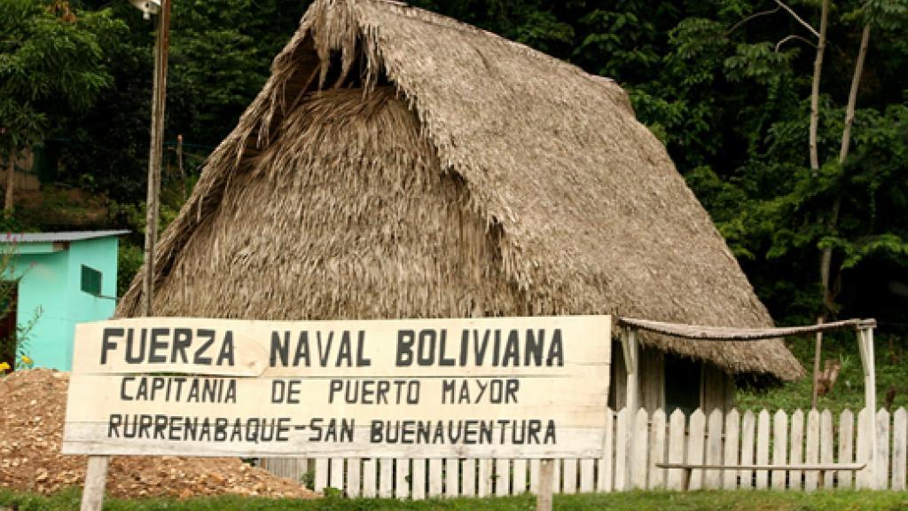 ボリビア海軍 ルレナバケ ‐ サン・ブエナ・ベンウーラの主要港の本部の写真