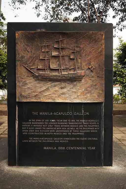 マニラガレオン記念碑